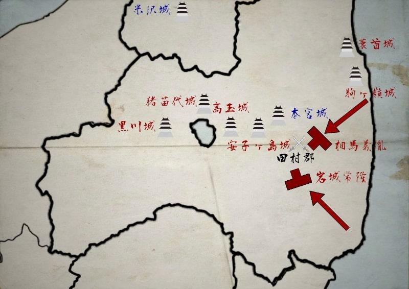 田村郡に侵攻する岩城常隆と相馬義胤