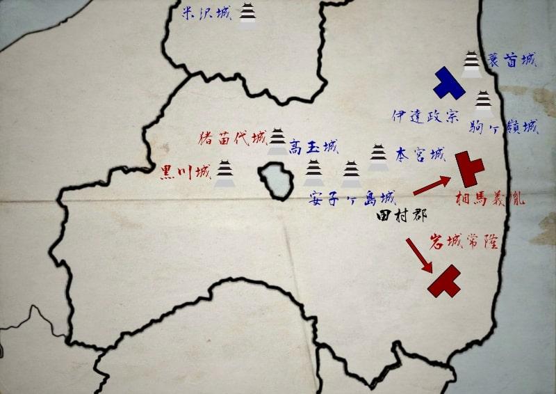 田村郡から撤退する岩城常隆と相馬義胤