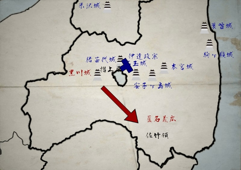 黒川城を捨てて佐竹領に逃げる蘆名義広