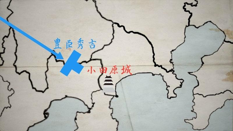 小田原城に向かう豊臣秀吉