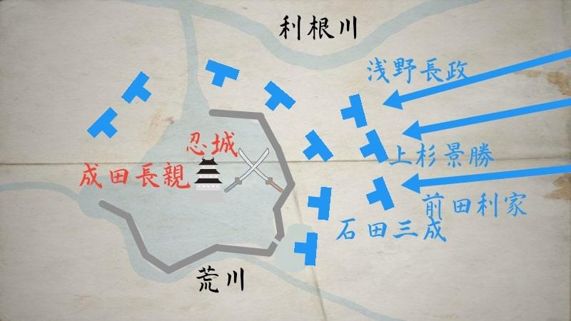 忍城攻めの援軍に駆けつける浅野長政と上杉景勝と前田利家