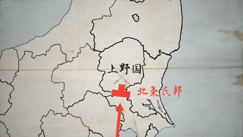 下野国を攻める北条氏邦