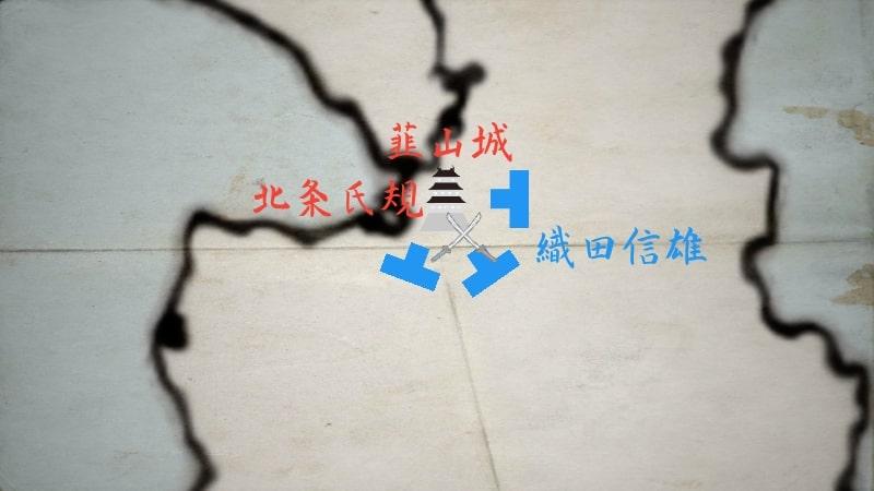 韮山城を攻める織田信雄