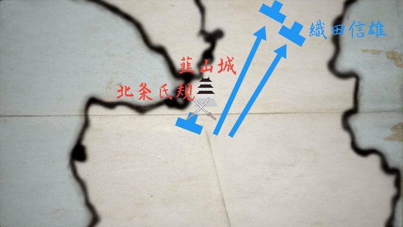最低限の兵を残して小田原城に向かう織田信雄