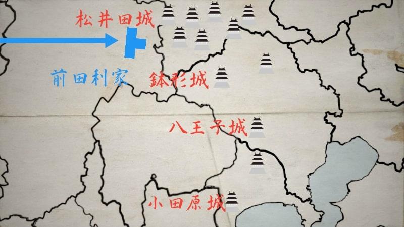上野国から侵攻を始める前田利家と上杉景勝