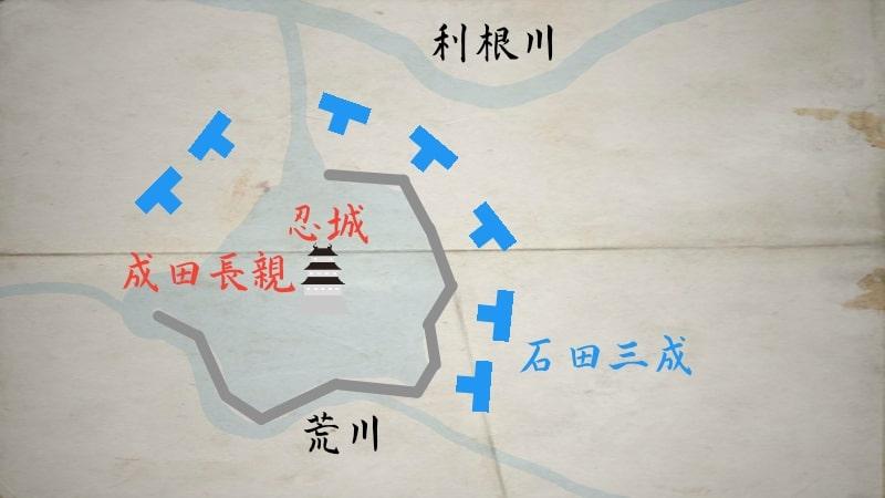 忍城を水攻めする石田三成