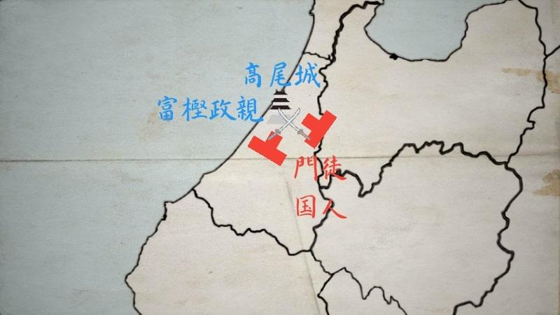 高尾城を攻める国人と門徒