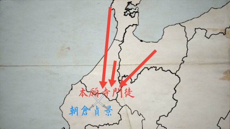 加賀国と能登国と越中国の門徒を集めて越前国への侵攻を始める