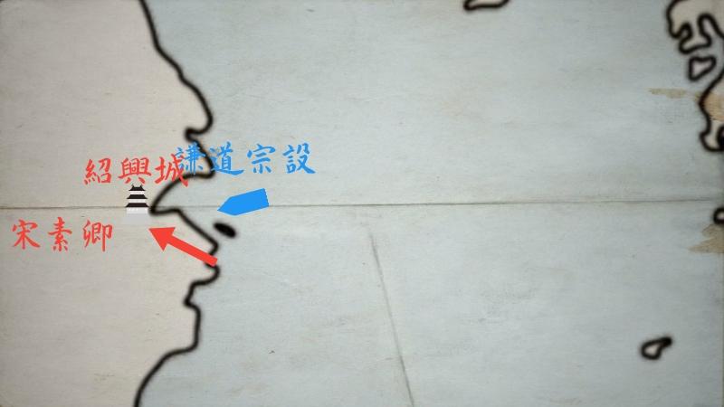 鸞岡端佐が謙道宗設に殺され、紹興城へ逃げる宋素卿