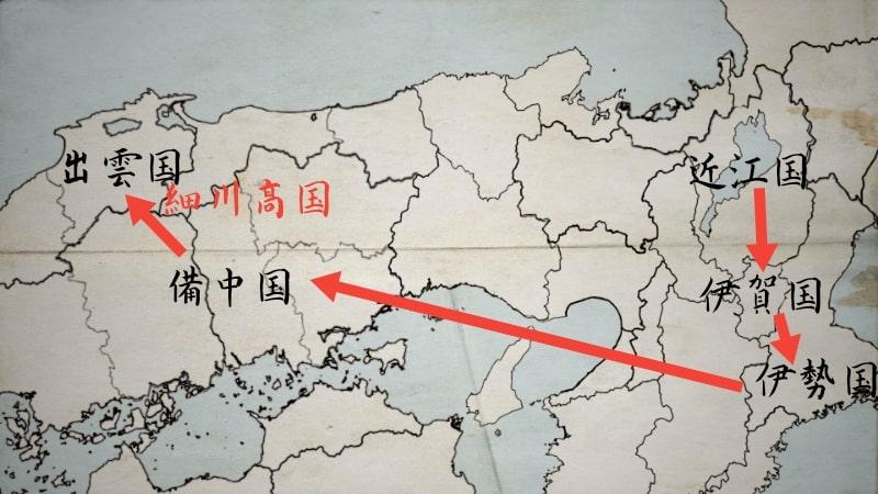 伊賀国、伊勢国、備中国、出雲国を転々とする細川高国