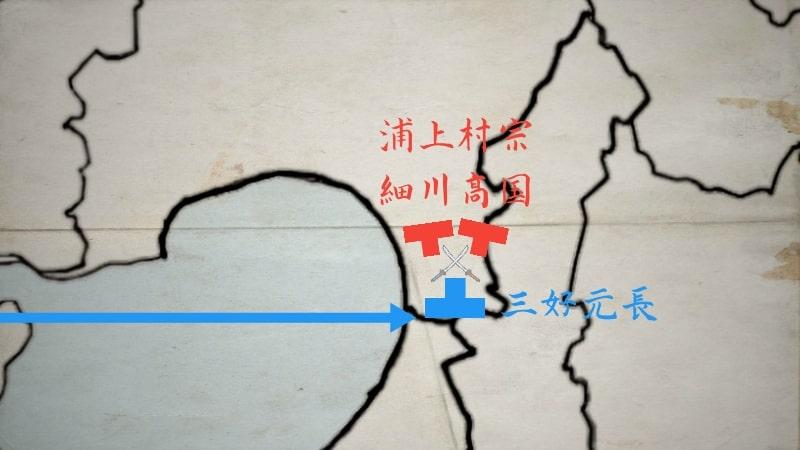 細川高国、浦上村宗を攻撃する三好元長