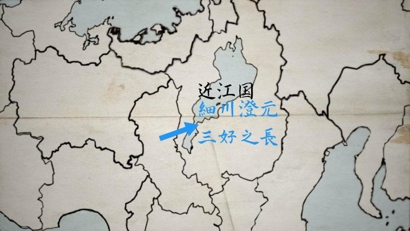近江国へ逃げる細川澄元と三好之長