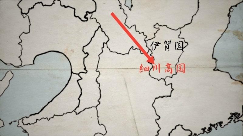 伊賀国へ出奔する細川高国