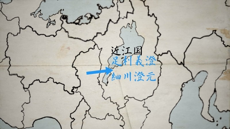 近江国へ逃げる足利義澄と細川澄元