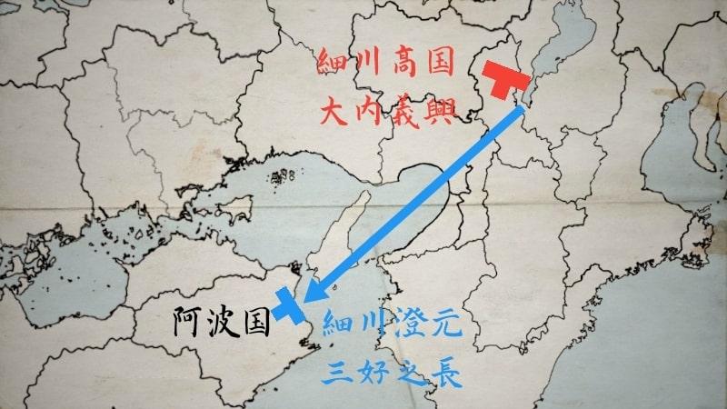 阿波国へ逃げる細川澄元と三好之長