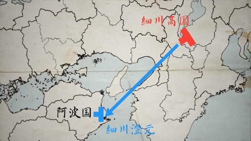 阿波国に逃げる細川澄元