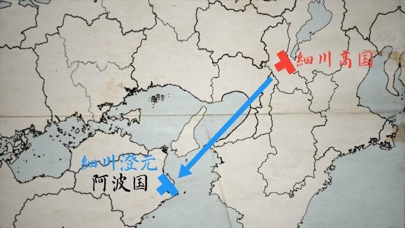 京都を取り返す細川高国
