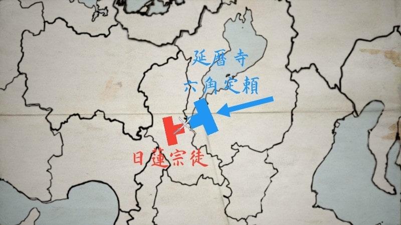 京都に攻め込む延暦寺と六角定頼