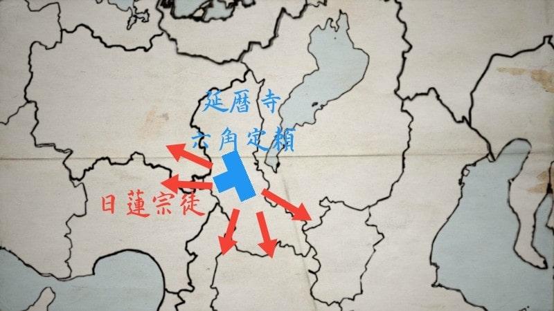 京都から追い出される日蓮宗徒