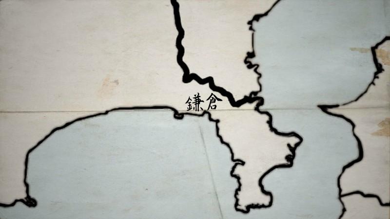 鎌倉を占領する北条家