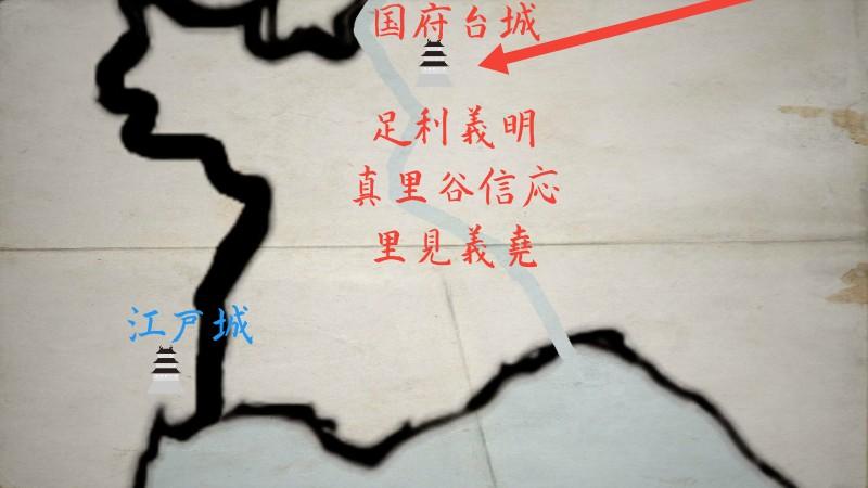 国府台城に入城する足利義明、真里谷信応、里見義堯