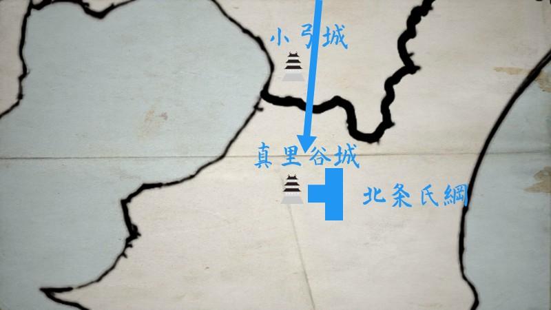 小弓城、真里谷城を占領する北条氏綱