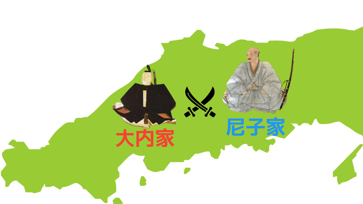 中国地方で争う大内義隆と尼子晴久