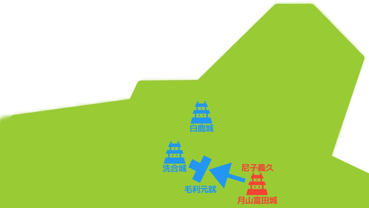 第二次月山富田城の戦いとは?尼子家滅亡の一戦をわかりやすく解説 ...