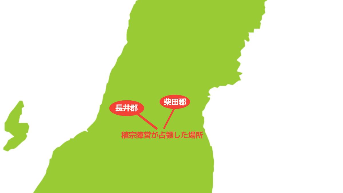 柴田郡、長井郡を占領する伊達稙宗陣営