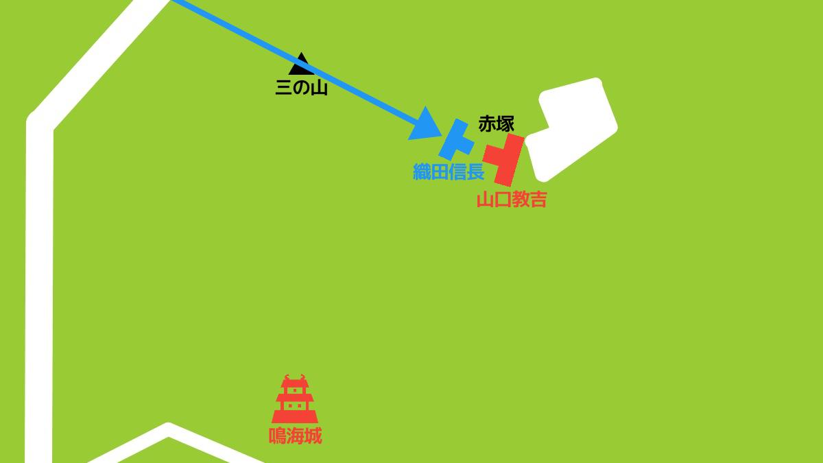 赤塚の戦いが始まる