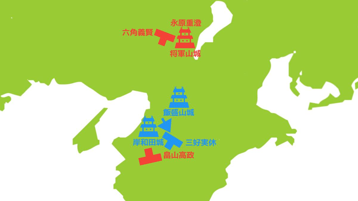 岸和田城の救援に向かう三好実休