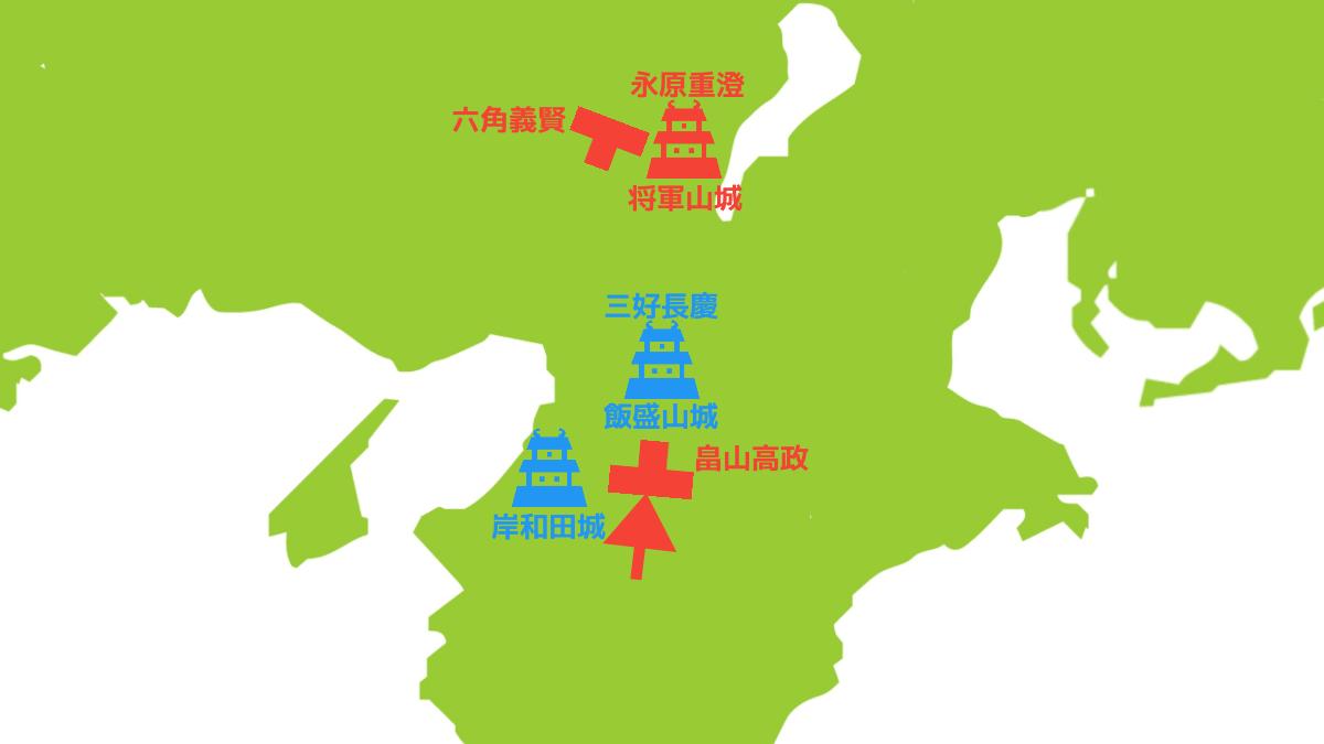 飯盛山城を包囲する畠山高政