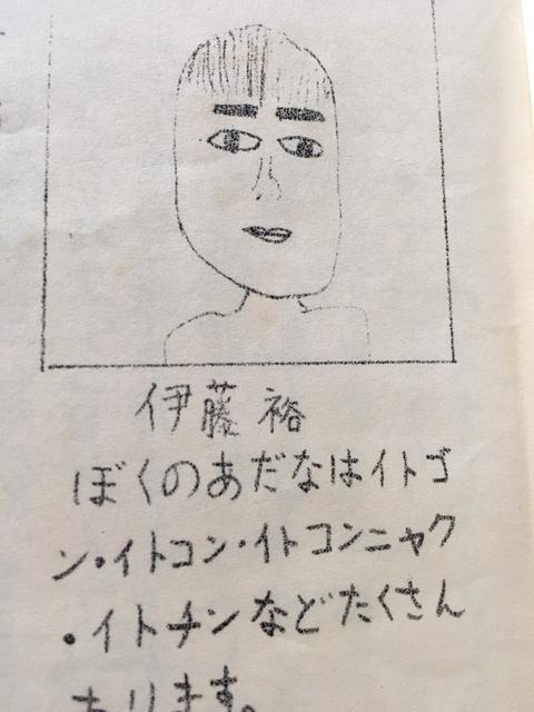 f:id:Hakatayou:20180506053148j:plain