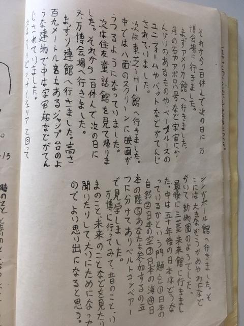 f:id:Hakatayou:20180506053212j:plain