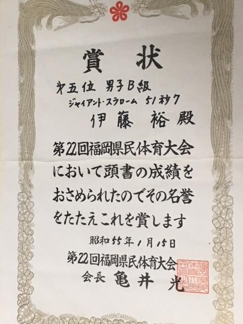 f:id:Hakatayou:20180514075928j:plain