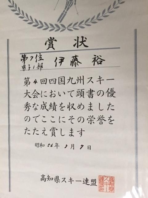 f:id:Hakatayou:20180516090112j:plain