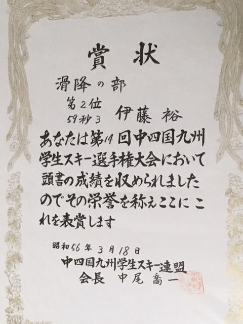 f:id:Hakatayou:20180516090117j:plain