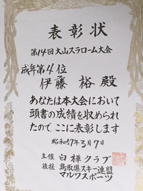 f:id:Hakatayou:20180517081718j:plain
