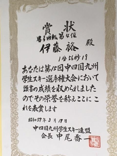 f:id:Hakatayou:20180517081726j:plain