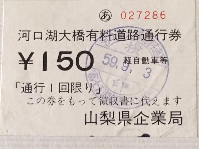 f:id:Hakatayou:20190222083502j:plain