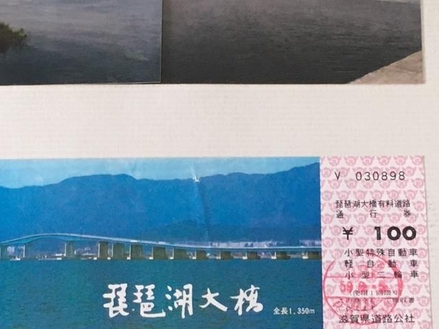 f:id:Hakatayou:20190225114654j:plain
