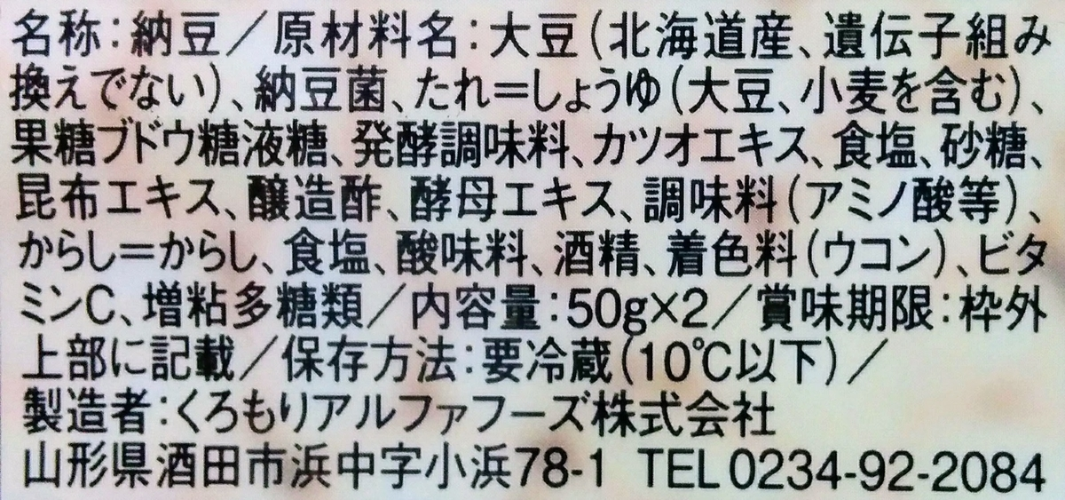 f:id:HakkoHakko:20191123214003j:plain