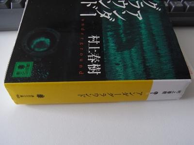 f:id:Hako-Otoko:20111109125107j:image
