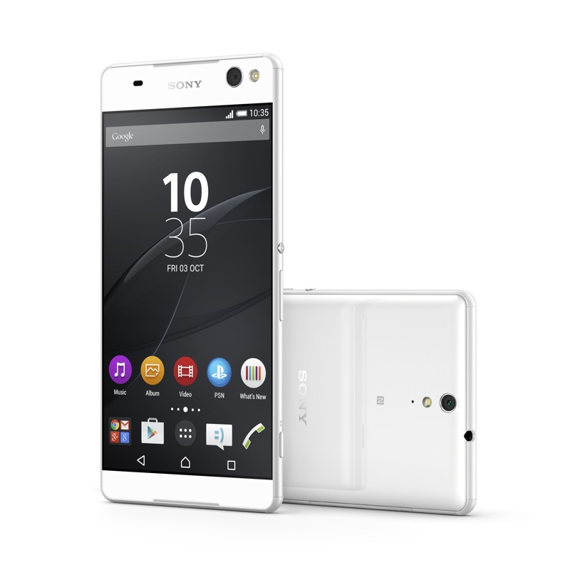 Sony ソニー Xperia エクスペリア C5 Ultra スマホ スマートフォン