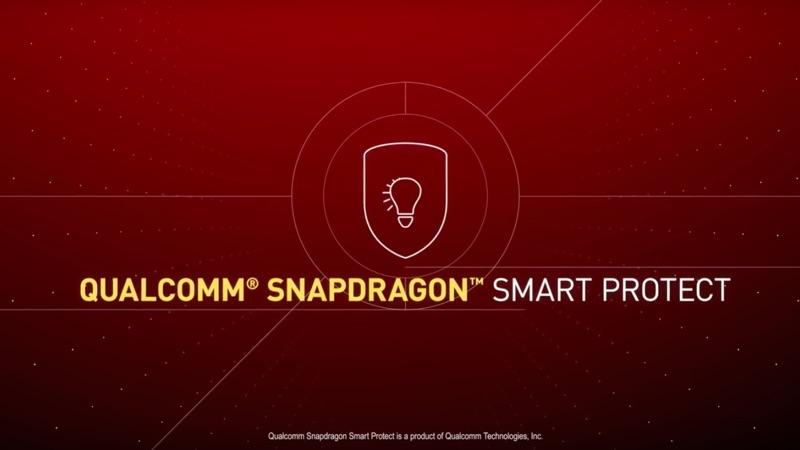 Qualcomm Snapdragon 820 Smart Protect クアルコム スナップドラゴン スマート プロテクト セキュリティ マルウェア対策