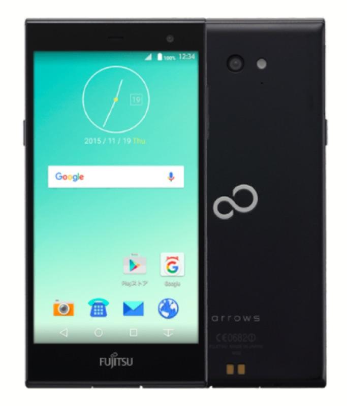 富士通 arrows M02 アローズ Android アンドロイド スマートフォン スマホ スペック 性能