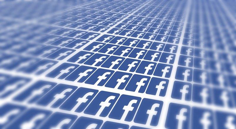 Facebook フェイスブック 決算 Q4 第4四半期 2016年 10月 12月