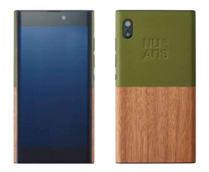 NuAns Neo ニュアンス・ネオ トリニティ Windows 10 Mobile ウィンドウズ モバイル スマホ スマートフォン スペック 性能