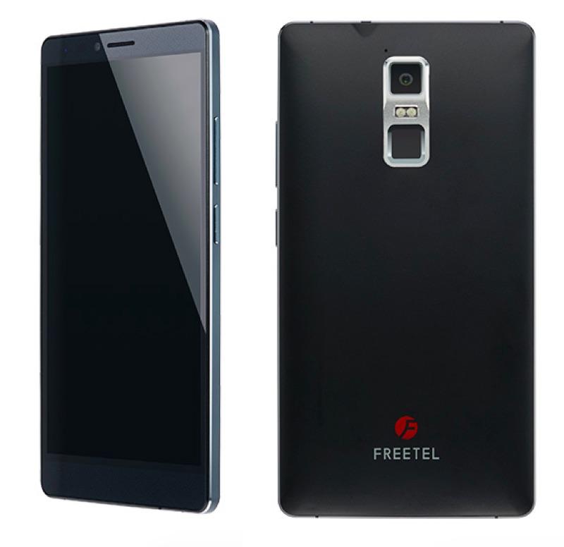 FREETEL SAMURAI KIWAMI フリーテル サムライ 極 きわみ スマホ スマートフォン スペック 性能