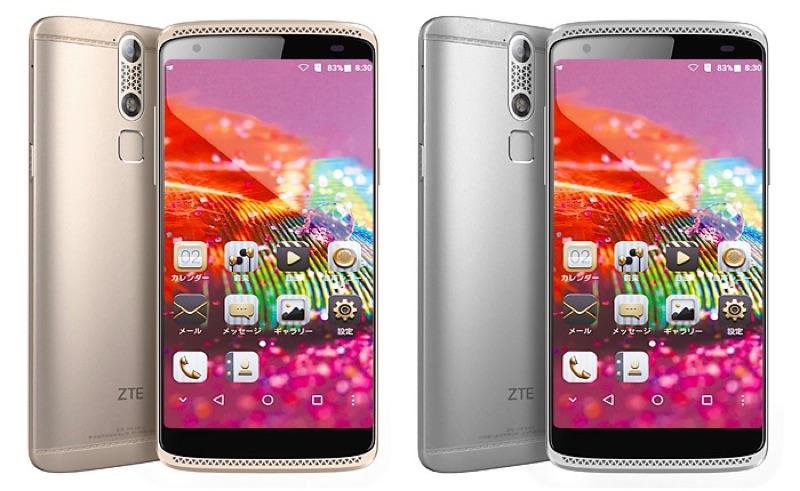 ZTE AXON mini SIMフリー Android アンドロイド スマートフォン スマホ スペック 性能
